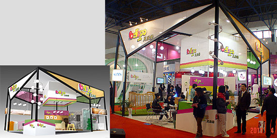Exhibition Booth Activities : Booths on the th jinzheng beijing exhibition latest