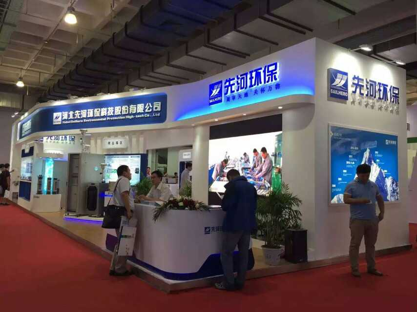 Exhibition Booth Manufacturer China : Dosen exhibition finished construction and installation for 4 booths