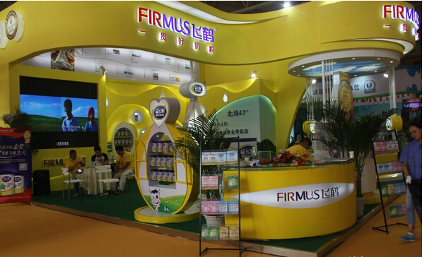 Exhibition Booth Contractor : Professional booth contractor in chengdu china latest