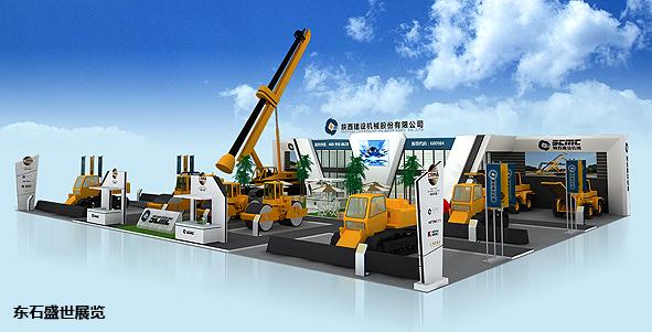 Exhibition Stand Design China : Exhibition service beijing dosen international exhibition co. ltd