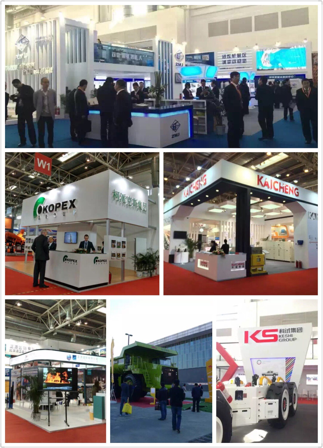 china coal mining expo 2017 appointed exhibition stand china coal mining expo 2017 dosen exhbition beijing exhibition company china exhibition company shanghai exhibition stand construction beijing