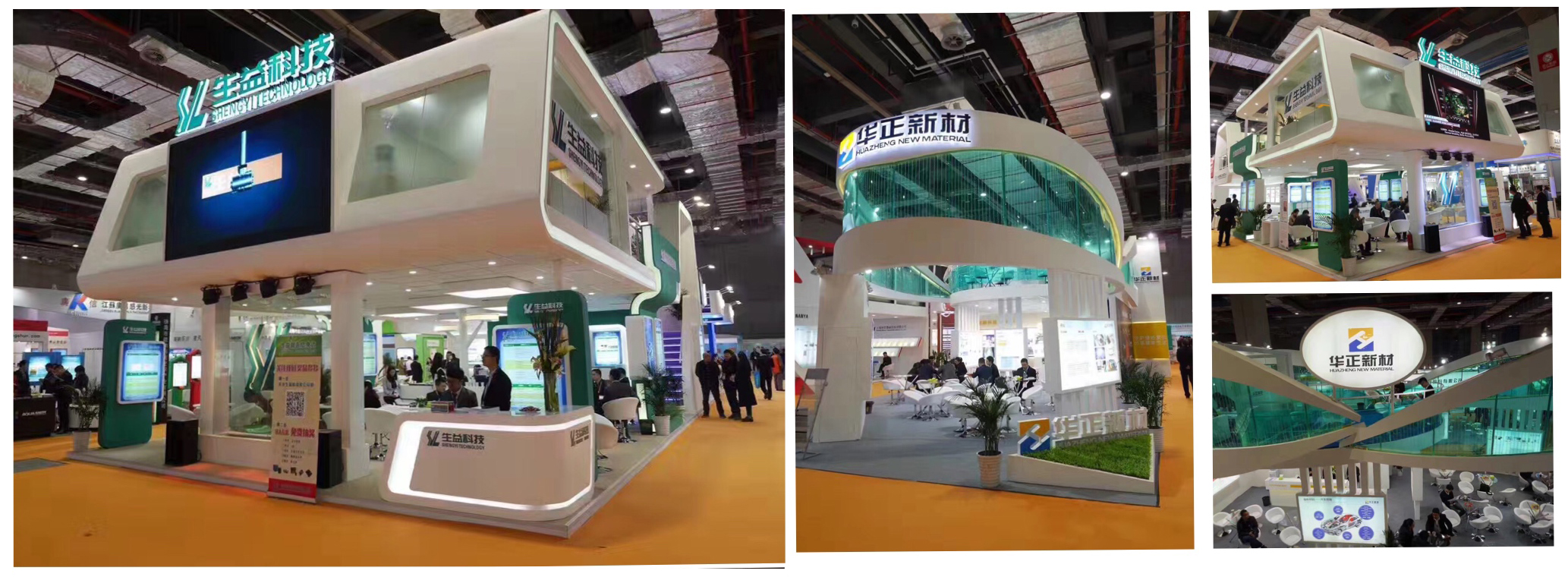 Exhibition Stand Activities : Exhibition calendar dosen exhibition would build booths for