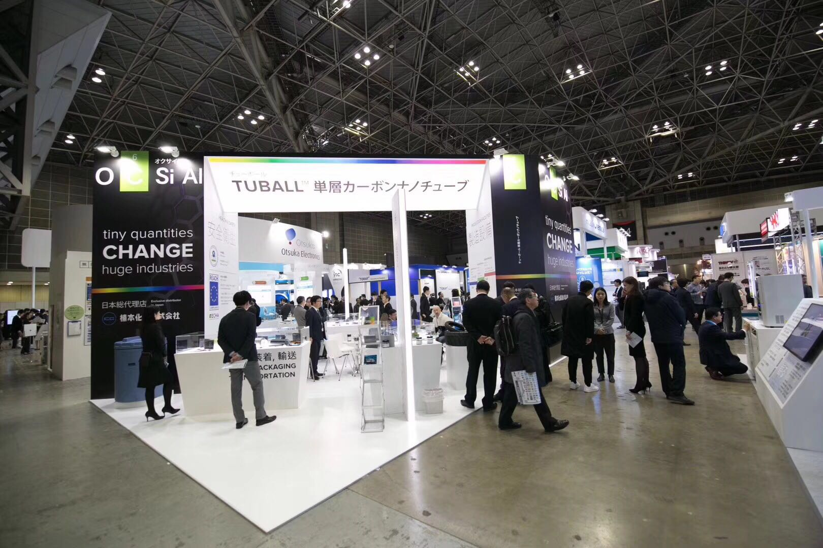 Exhibition Stand Builders In Japan : Foreign country exhibition beijing dosen international exhibition